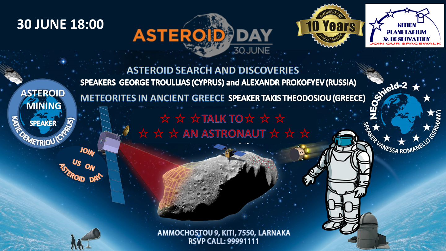 Official poster of the International Asteroid Day 2018 (Cyprus)