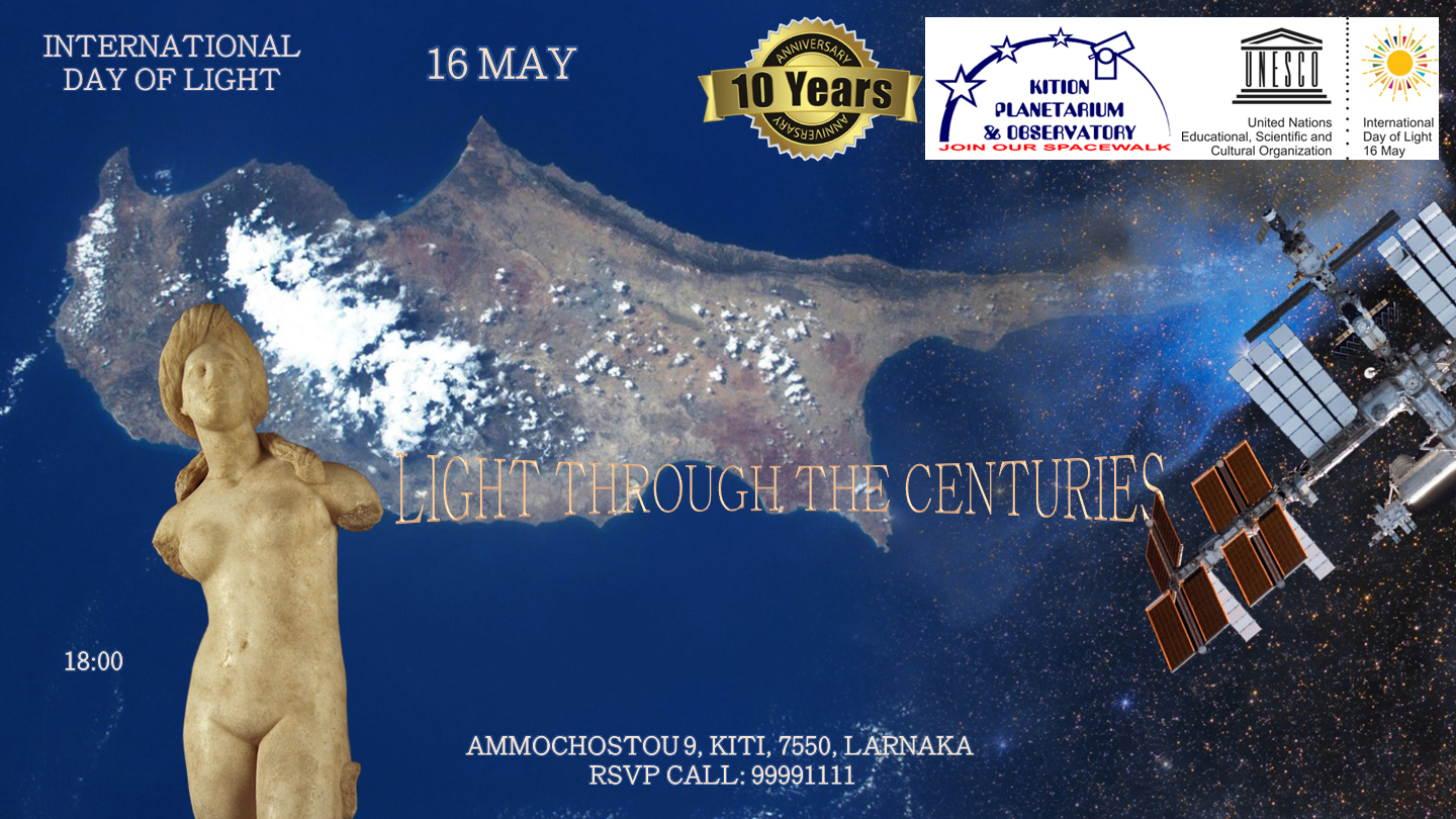 Book at UNESCO International Day of Light  event of the KITION PLANETARIUM & OBSERVATORY by tel.99991111