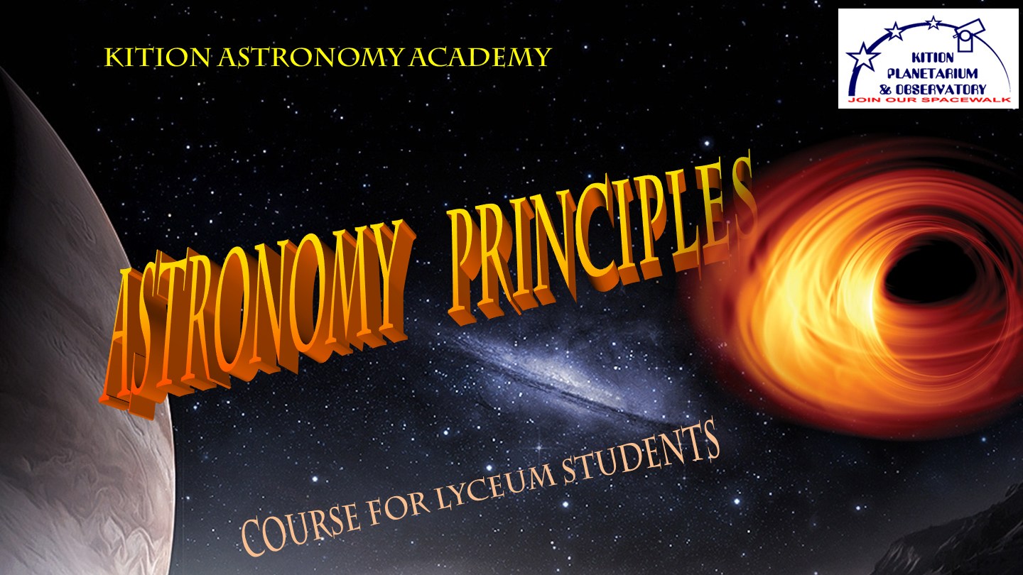 KITION ASTRONOMY ACADEMY